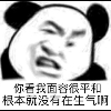 3002_1538479992_avatar