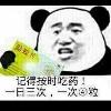 3002_1538944078_avatar